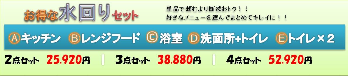 2017y10m03d_012126734