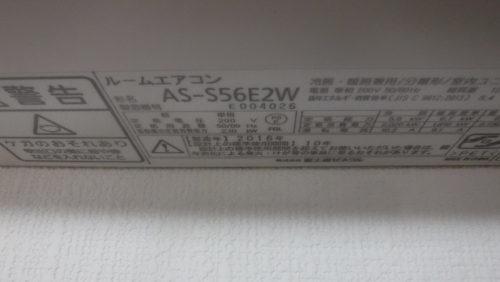 DSCF6958
