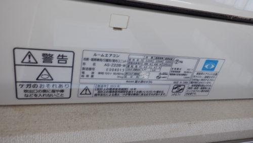 DSCF1492