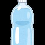 petbottle_water_full