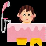 お風呂(女性)